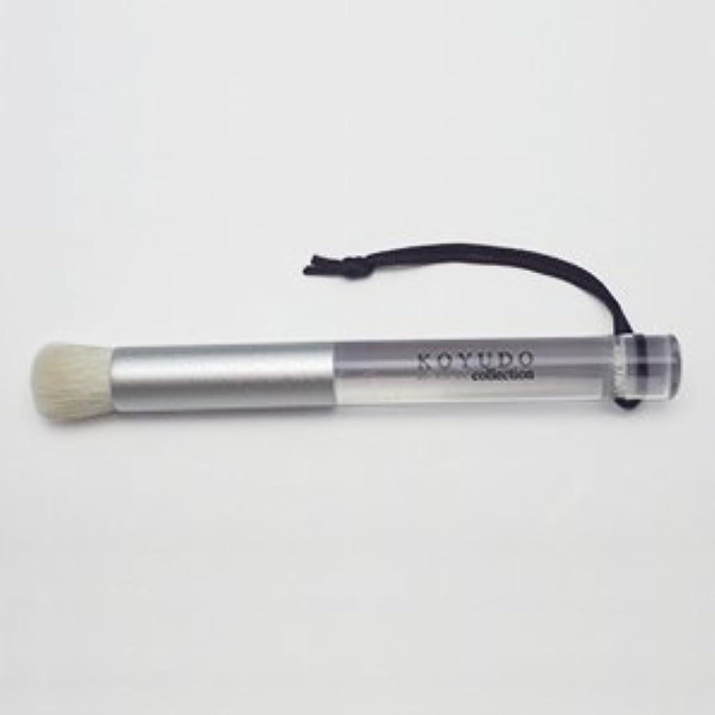 正しくマリン水曜日広島県 熊野筆 小鼻洗顔ブラシ W4-YSM