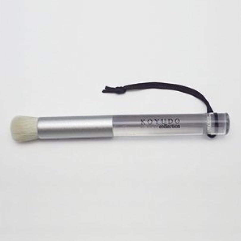 耐える把握実行広島県 熊野筆 小鼻洗顔ブラシ W4-YSM