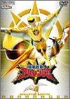 スーパー戦隊シリーズ 爆竜戦隊アバレンジャー Vol.4 [DVD]