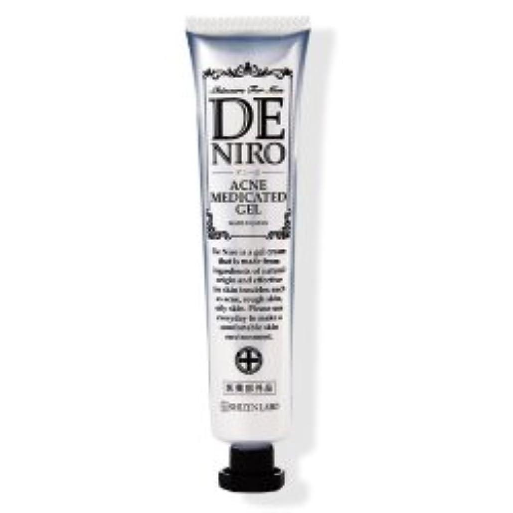 ライトニング不機嫌始まりデニーロ 45g (約1ヵ月分)【公式】薬用 DE NIRO 男のニキビ クリーム