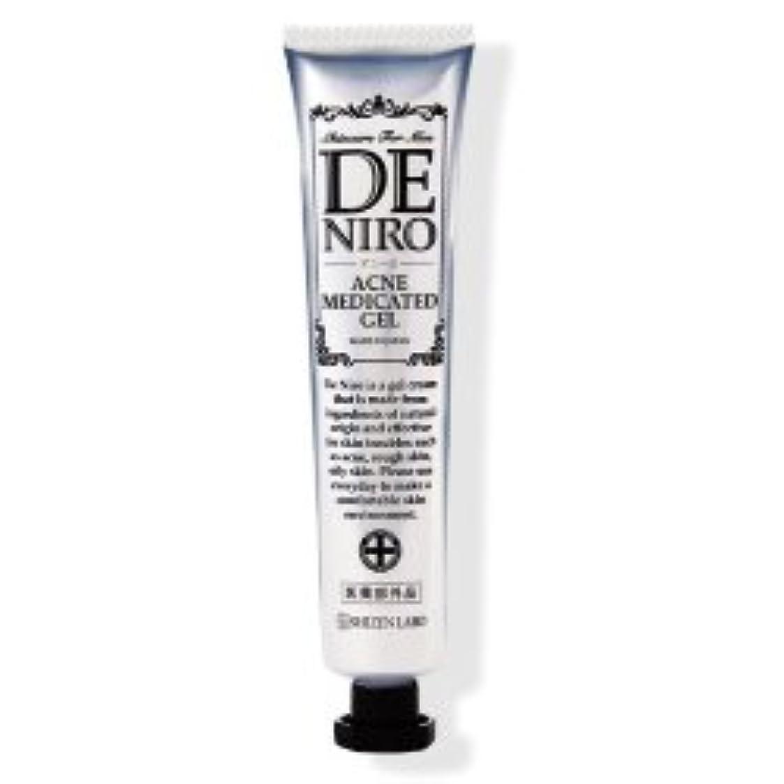 キャビンケーブル医師デニーロ 45g (約1ヵ月分)【公式】薬用 DE NIRO 男のニキビ クリーム