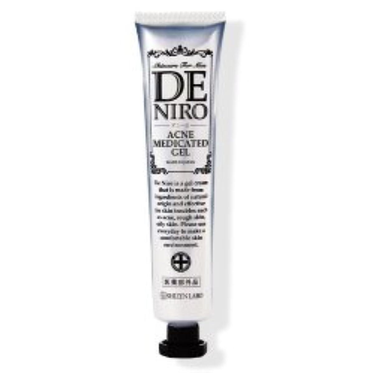 デニーロ 45g (約1ヵ月分)【公式】薬用 DE NIRO 男のニキビ クリーム