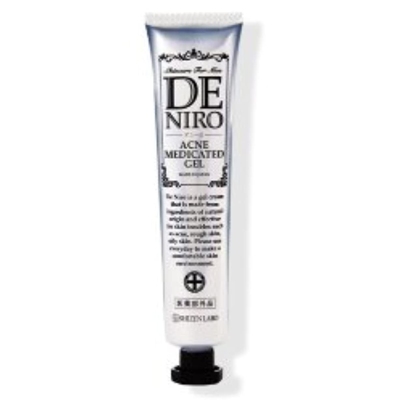 アトラスカップ弾薬デニーロ 45g (約1ヵ月分)【公式】薬用 DE NIRO 男のニキビ クリーム