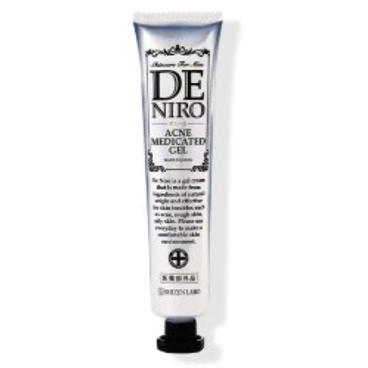 特別にお勧め遺跡デニーロ 45g (約1ヵ月分)【公式】薬用 DE NIRO 男のニキビ クリーム