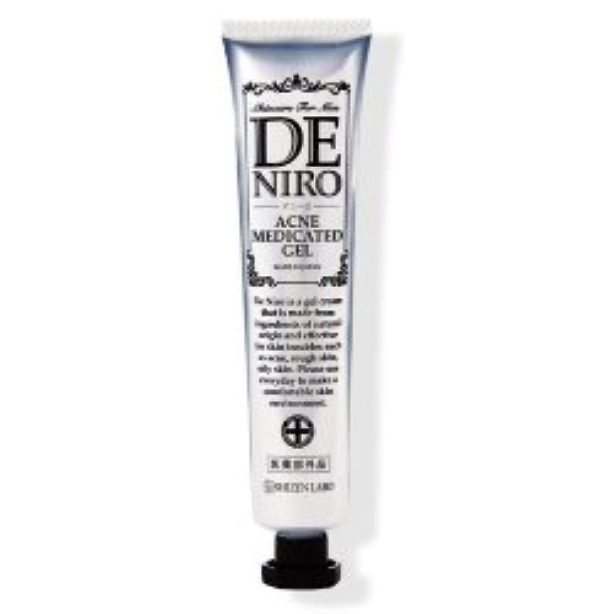 結果としてフローティングハブブデニーロ 45g (約1ヵ月分)【公式】薬用 DE NIRO 男のニキビ クリーム