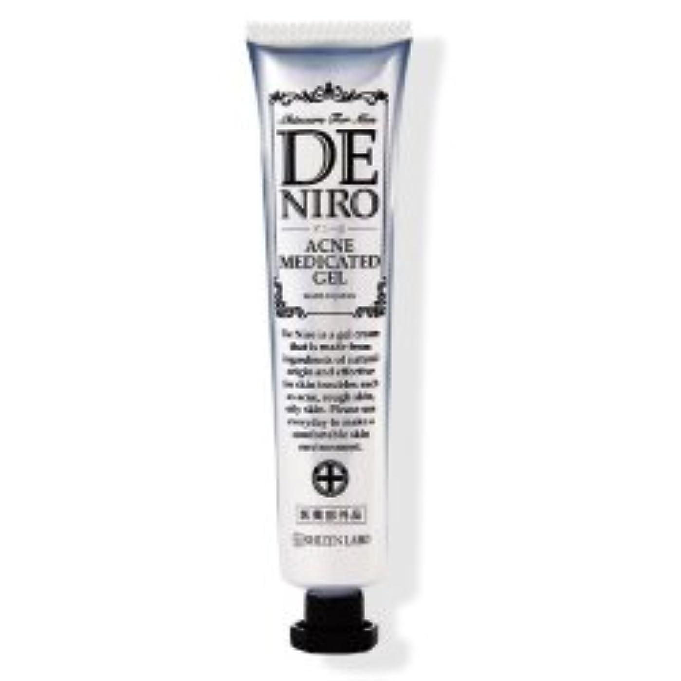 なめる怠けた取るデニーロ 45g (約1ヵ月分)【公式】薬用 DE NIRO 男のニキビ クリーム