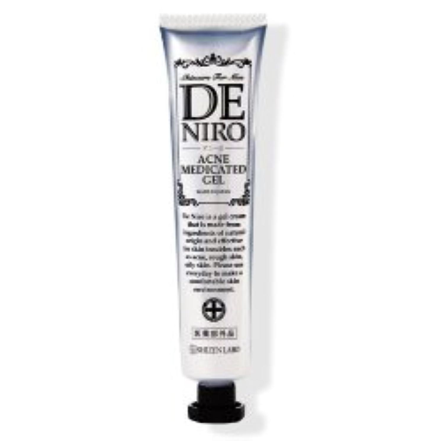 感情の飢えたアマゾンジャングルデニーロ 45g (約1ヵ月分)【公式】薬用 DE NIRO 男のニキビ クリーム