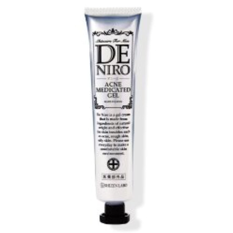 弾力性のある命令雑草デニーロ 45g (約1ヵ月分)【公式】薬用 DE NIRO 男のニキビ クリーム