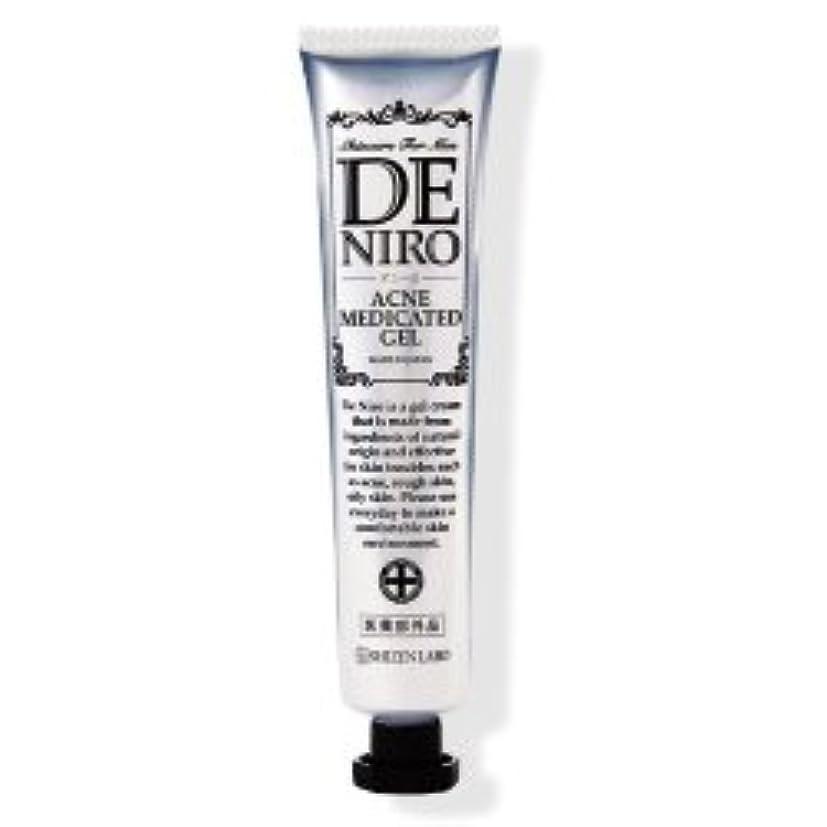 抱擁しゃがむローズデニーロ 45g (約1ヵ月分)【公式】薬用 DE NIRO 男のニキビ クリーム