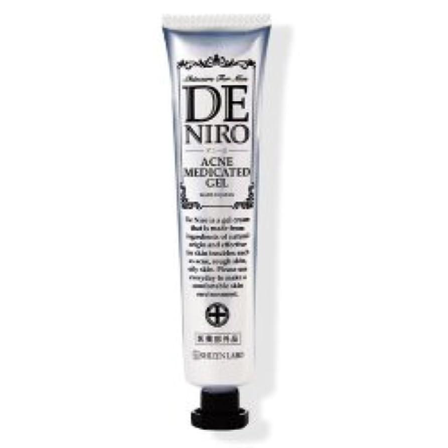 コンサート溝差し迫ったデニーロ 45g (約1ヵ月分)【公式】薬用 DE NIRO 男のニキビ クリーム