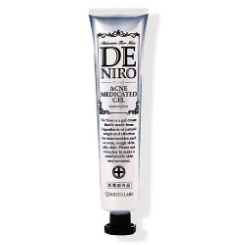弾性涙特許デニーロ 45g (約1ヵ月分)【公式】薬用 DE NIRO 男のニキビ クリーム