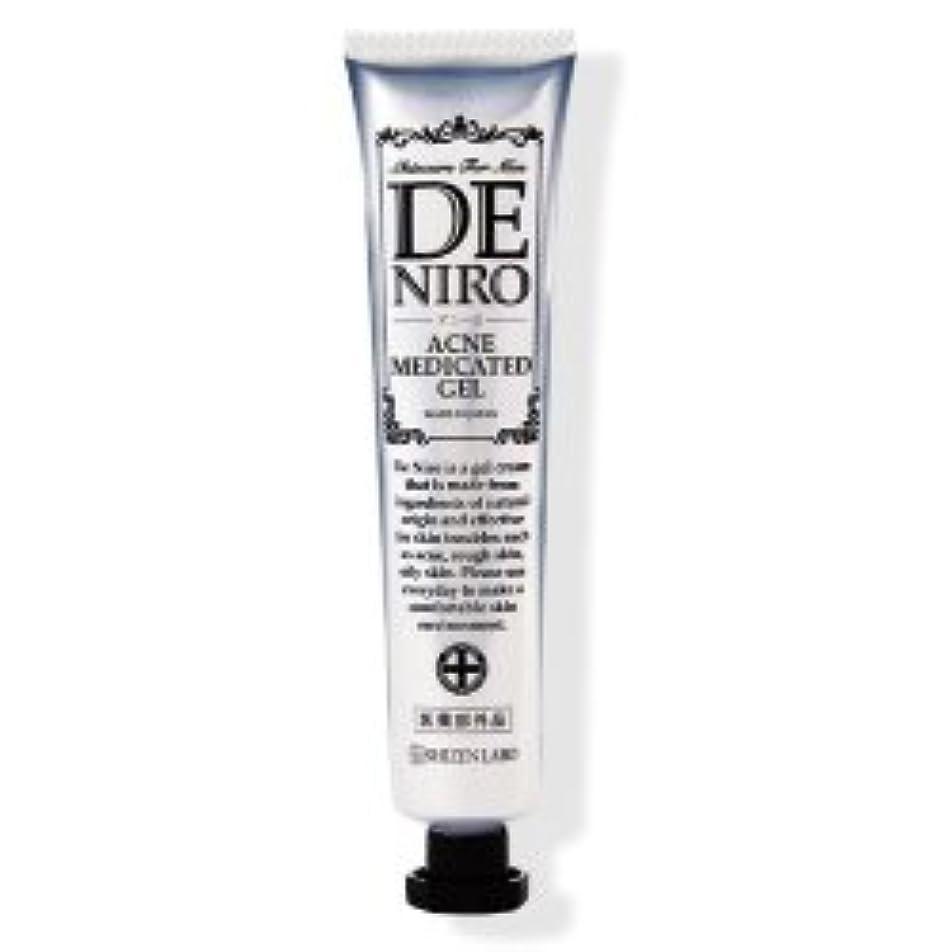 財団禁輸笑いデニーロ 45g (約1ヵ月分)【公式】薬用 DE NIRO 男のニキビ クリーム
