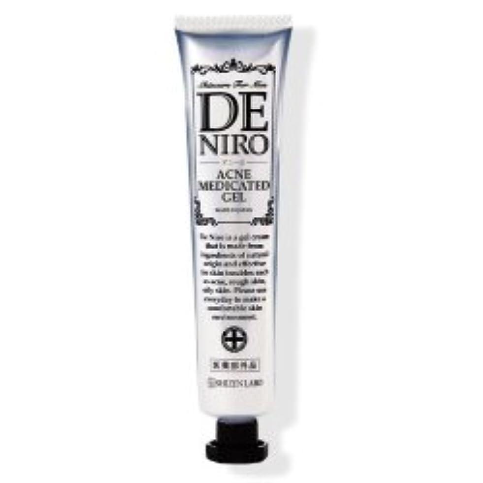 つば逆さまに宗教デニーロ 45g (約1ヵ月分)【公式】薬用 DE NIRO 男のニキビ クリーム