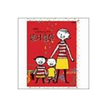 幼児とお母さんのための絶対音感DVD&CD