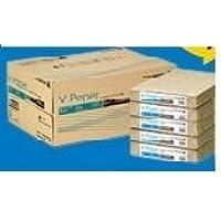 フジゼロックス 「FUJI XEROX」 コピー用紙 プリンター用紙 V-Paper B5 500枚× 5冊 1箱