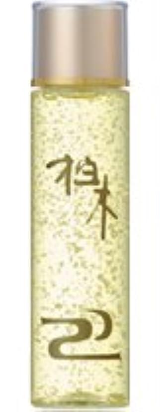 試用アロングレイア〔ホワイトリリー〕柏木 120ml(化粧水)