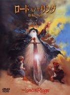 ロード・オブ・ザ・リング 指輪物語 [DVD]の詳細を見る