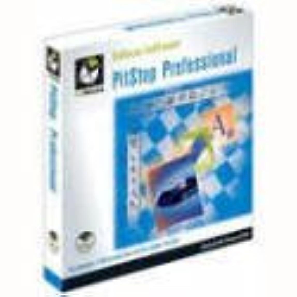 混乱させる駐地優先権Enfocus PitStop Professional 5.0 日本語版