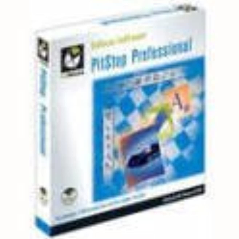 知的写真を描く手を差し伸べるEnfocus PitStop Professional 5.0 日本語版