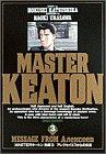 MASTERキートン (3) (ビッグコミックス)の詳細を見る