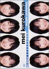 MAY BE YESTERDAY [DVD]