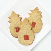 Honolulu Cookie ホノルルクッキー チェストボックス バラ売り 【並行輸入品】 (MangoMacadamia, 5枚入)