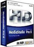 MediaStudio Pro 8 通常版