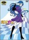 魔女っ子メグちゃん DVD-BOX2