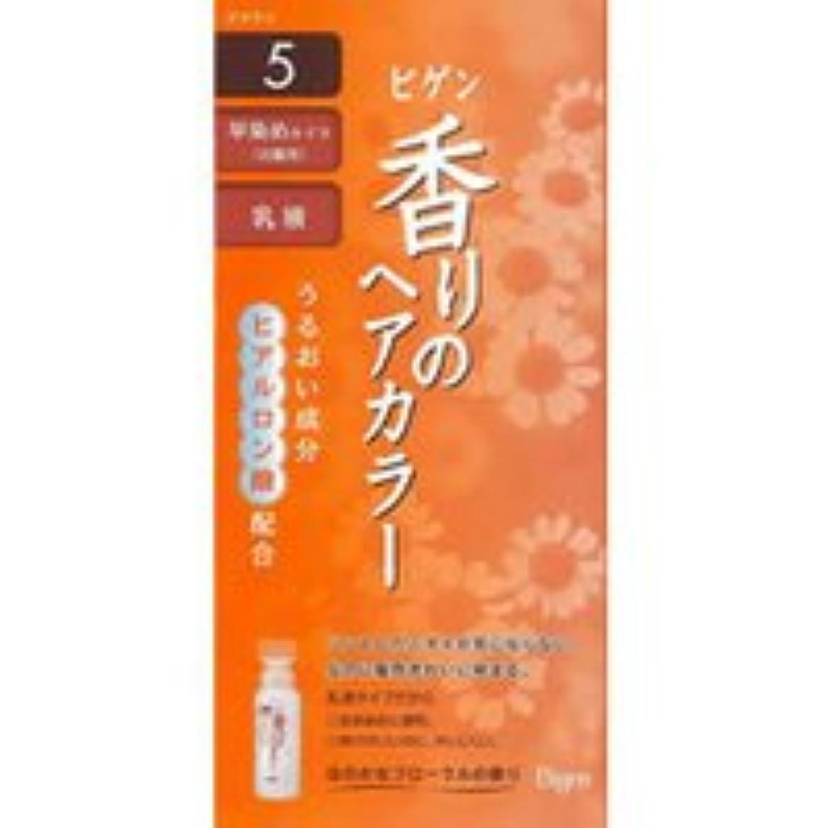 日常的に実行の頭の上ビゲン 香りのヘアカラー 乳液(5) ブラウン