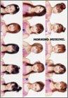 モーニング娘。写真集―モーニング娘。 in Hello! Project 2003夏