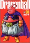 DRAGON BALL 完全版 31 (ジャンプコミックス)