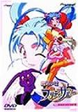 魔法少女プリティサミー TV1-4 [DVD]