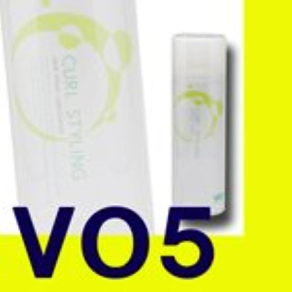 キャロライン伝染病確認サンスター アルバート VO5 ヘアースプレイ カールスタイリング 260g プロフェッショナル用 【フォーアーティストライン】