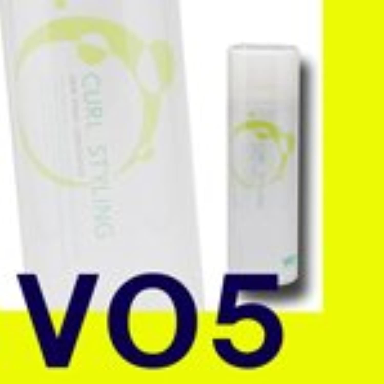 証言アコードサンスター アルバート VO5 ヘアースプレイ カールスタイリング 260g プロフェッショナル用 【フォーアーティストライン】