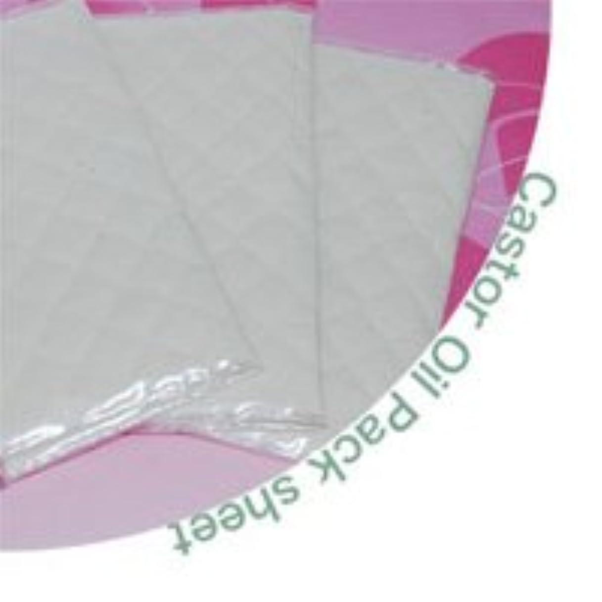 ビルダー適合するパンチ簡単ヒマシ油パックシート(大)[Castor Oil Pack Sheets] (3枚)