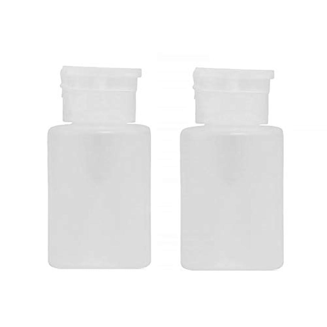姿を消す抑制する文明120ミリリットルプロネイル吐出ポンプボトル、空のプラスチックボトルクリア化粧ケースホワイト2