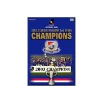 横浜F・マリノス 2ndステージチャンピオンへの軌跡 [DVD]