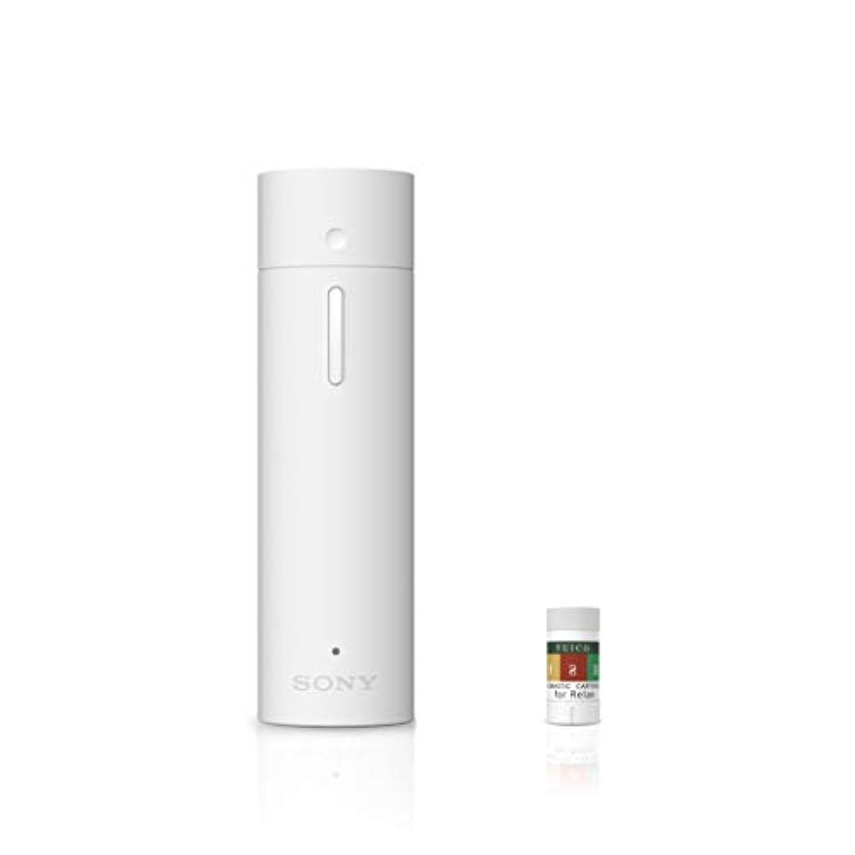 過半数野望結婚式AROMASTIC Starter kit for Relax(スターターキット for Relax) OE-AS01SK2