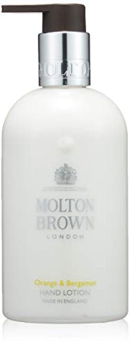 不快な対応軽蔑するMOLTON BROWN(モルトンブラウン) オレンジ&ベルガモット コレクション O&B ハンドローション