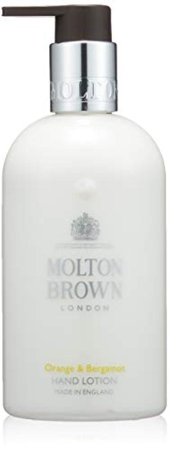 襟郡区MOLTON BROWN(モルトンブラウン) オレンジ&ベルガモット コレクション O&B ハンドローション