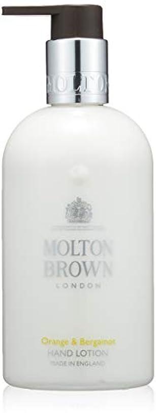 気づく意図する義務的MOLTON BROWN(モルトンブラウン) オレンジ&ベルガモット コレクション O&B ハンドローション