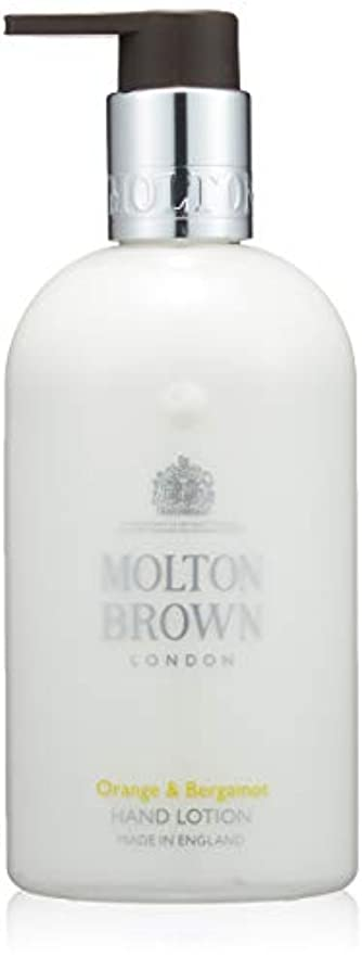 率直なジュラシックパーク単語MOLTON BROWN(モルトンブラウン) オレンジ&ベルガモット コレクション O&B ハンドローション