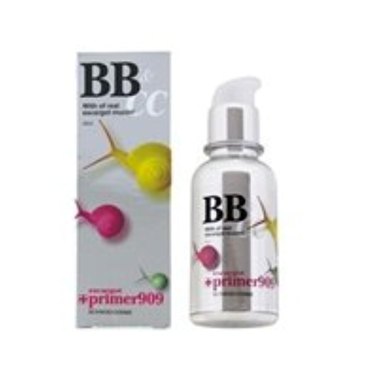 プロットワークショップ反発するタレント化粧品 エスカルゴBBクリーム SPF45 PA+++ 40ml