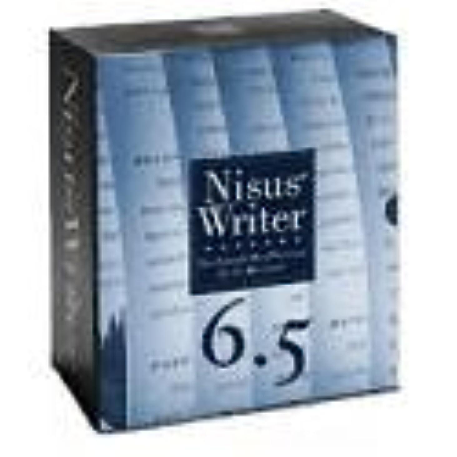 リクルートピンポイント熱意Nisus Writer Version 6.5J Nisus Xへの無償アップグレード対象品