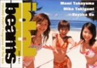 ビームス 〈IDOL BEAMS 2001 Vol.1〉FEELING PURITY-Fragrance of The Sea [DVD]
