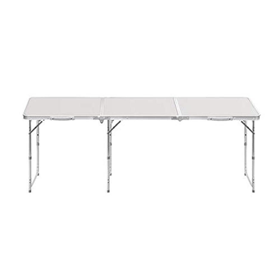 確率フィラデルフィア分類テーブルとチェア、折りたたみテーブルとチェア、1.8メートル屋外用折りたたみテーブル、シンプル、ポータブル、多機能 (Color : White)