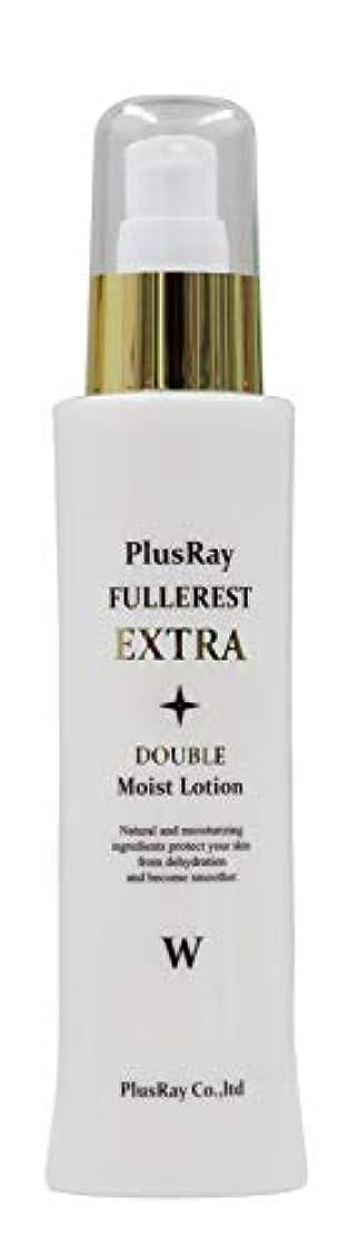振りかける苦いコンペプラスレイ(PlusRay) フラーレスト エクストラダブルモイストローション 150ml
