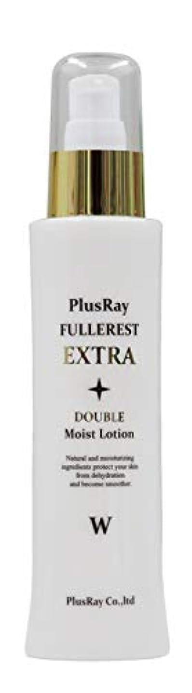 書士びっくりする毎回プラスレイ(PlusRay) フラーレスト エクストラダブルモイストローション 150ml