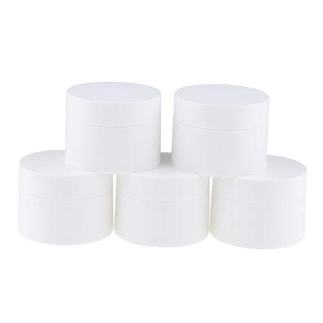 コイル有名人業界Sharplace 5個 クリームケース クリーム容器 小分け容器 詰替え容器 旅行小物 化粧品収納 全3サイズ - 30g