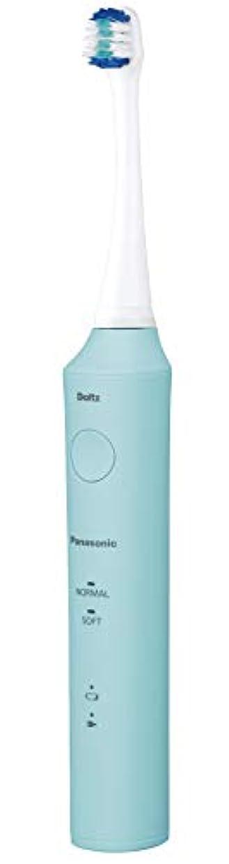 正確なナインへ織るパナソニック 電動歯ブラシ ドルツ 青 EW-DL35-A